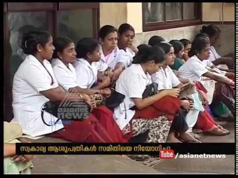 Nurses Strike: PVT Hospital management representatives meeting in Kochi.