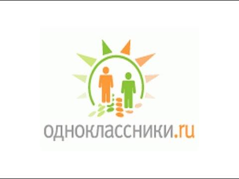 Как установить статус в Одноклассниках Как установить музыку в статус