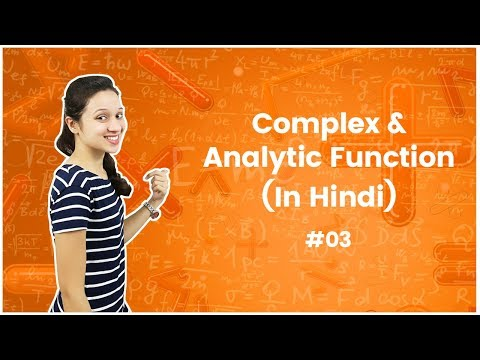 Complex Function & Analytic Function in Hindi - Complex Analysis - GATE Engineering Mathematics
