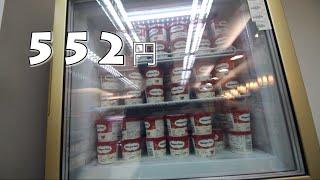 【上海】中国のコンビニが高過ぎる!でもビールは?【物価比較】#98
