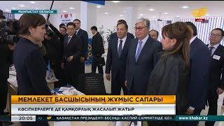 Қасым-Жомарт Тоқаев Маңғыстау облысына жұмыс сапарымен барды