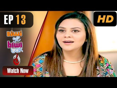 Biwi Se Biwi Tak - Episode 13 - Aaj Entertainment Dramas
