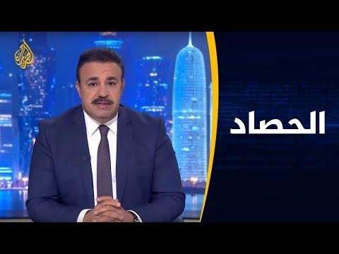 الحصاد - اليمن.. جرائم حرب إماراتية  - 23:59-2020 / 2 / 12