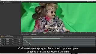 Видеомонтаж в After Effects. Создание эффекта как в кино.
