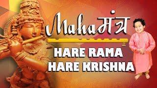 MAHA MANTRAS HARE KRISHNA HARE RAMA VERY BEAUTIFUL POPULAR KRISHNA BHAJANS BY 6 YR OLD BOY