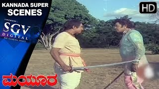 Rajkumar Sward Fight With Vajramuni - Kannada Super Scenes | Mayura Kannada Movie | Scene 13