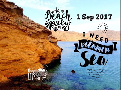 Secret Island Trip - Qantab, Muscat, Oman