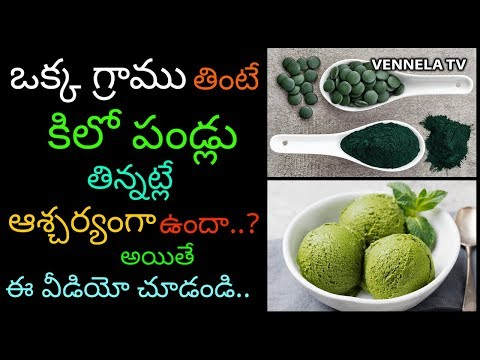 Indian Scientist Prepares A Tablet With High Nutritional Values | Spirulina Tablets | Vennela TV