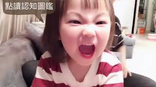 Food超人點讀認知圖鑑