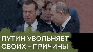 Новое Правительство. Почему Путин так активно принялся увольнять своих   Гражданская оборона