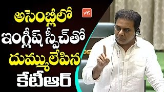 KTR Excellent Speech In Telangana Assembly | CM KCR Speech Today