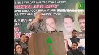 Asaduddin Owaisi Exposing Modi,BJP and Shivsena Over ₹3500 Crore Shivaji Maharaj Memorial