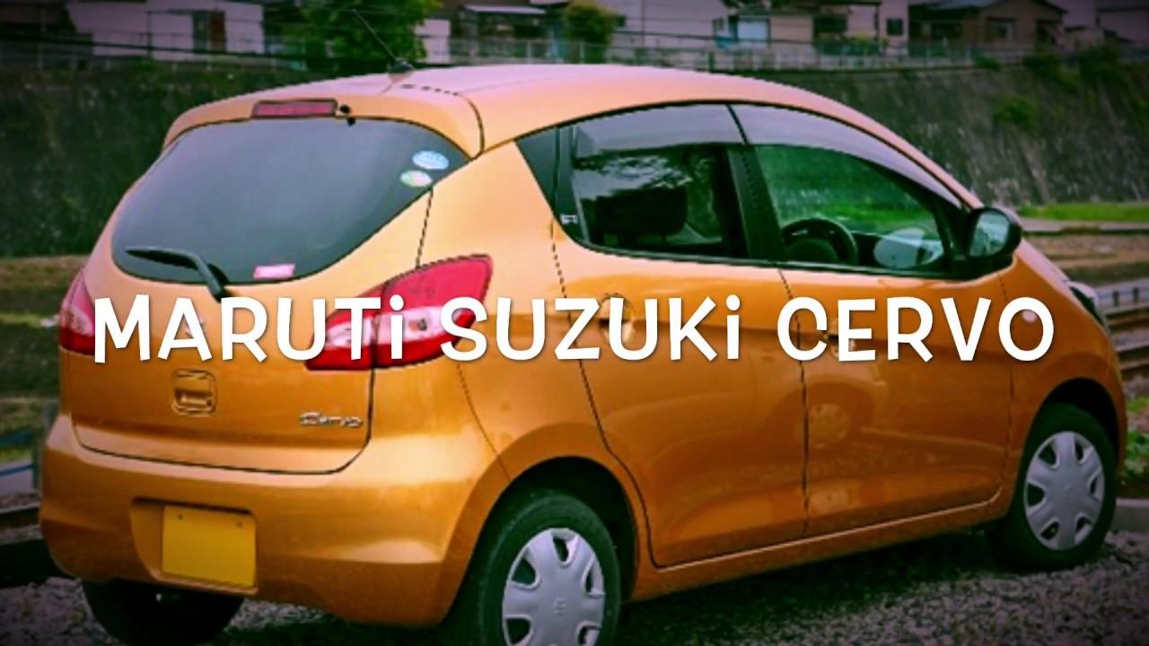 Maruti Suzuki Cervo Photos