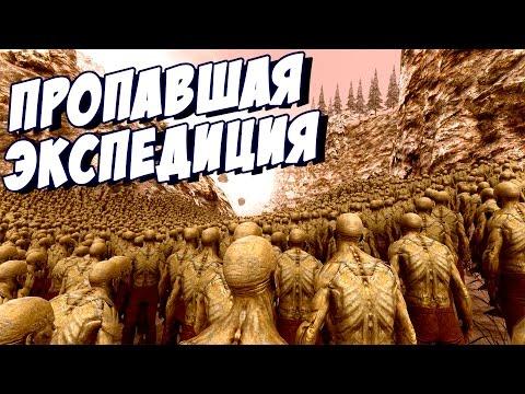 10 000 Зомби и 500 Огров против одного Батальона! (UEBS) - Ultimate Epic Battle Simulator