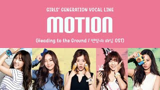 Girls' Generation (소녀시대) – Motion Lyrics (HAN/ROM/ENG)