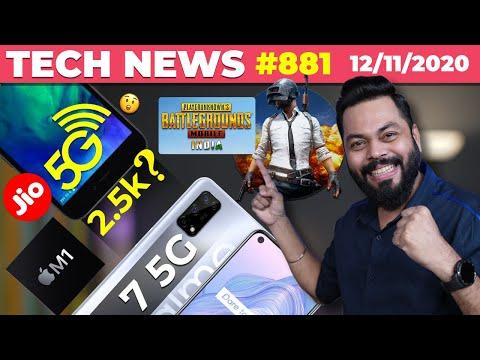 PUBG Mobile BIG News, Jio-Google 5G Phone @ 2.5k?,realme 7 5G Launch Date,M1 Crazy Scores -TTN#881