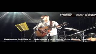 ドレミ團 - ナミダ雲('10 New Ver.)