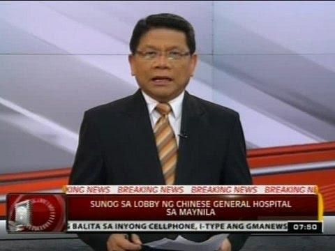 24 Oras: Sunog sa lobby ng Chinese General Hospital sa Maynila