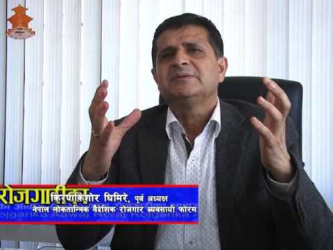 Kiran Kishor Ghimire on NTV