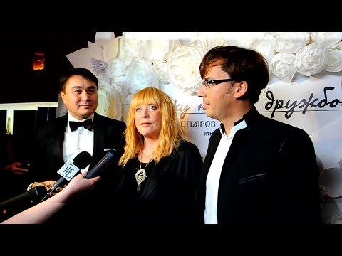 Звёзды шоу-бизнеса  во главе с Аллой Пугачёвой поздравили Армана Давлетьярова с днём рождения