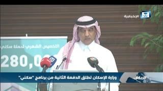 طلعت حافظ : الدفعة الثانية من برنامج