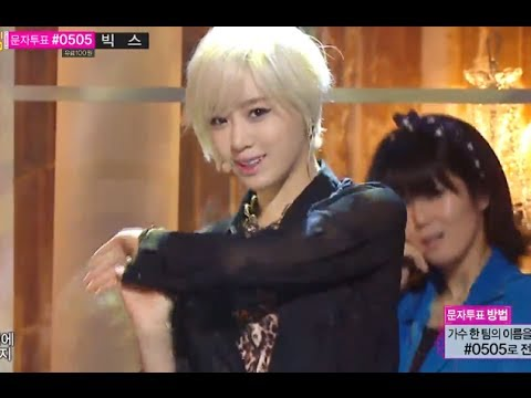 [Comeback Stage] T-ARA - Do you know me?, 티아라 - 나 어떡해, Show Music core 20131207