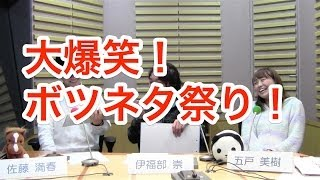 YouTubeで配信中の大喜利オールナイトニッポンモバイル!今回のお題は『...