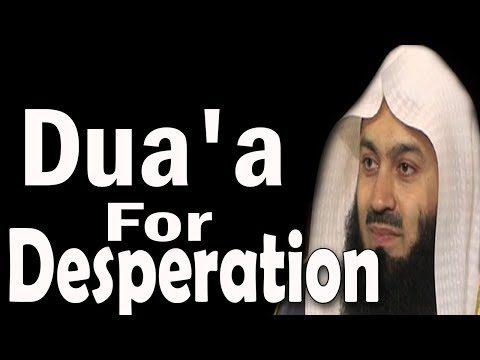 Dua  For Divine Help In Time Of Some Dire Need   Mufti Menk thumbnail