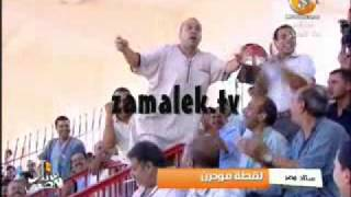 Egyptian zamalek Club Fan Video Thumbnail