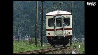 福井の京福電気鉄道