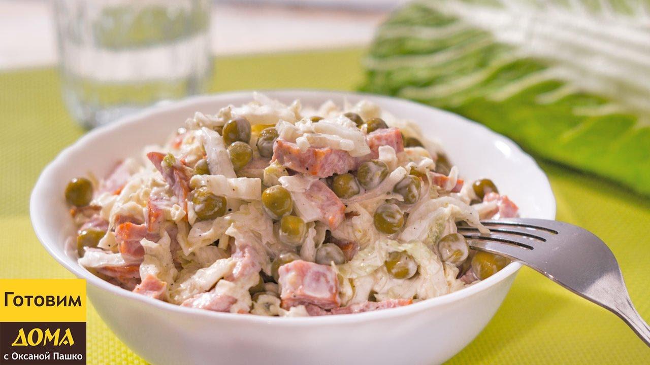 лёгкий и вкусный салат рецепт