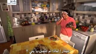 Repeat youtube video ليلى التركي - الموسم الثاني - الحلقة 1 مترجمة