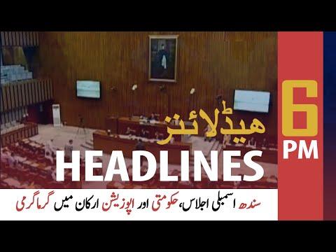 ARY News Headlines | 6 PM | 4 June 2020