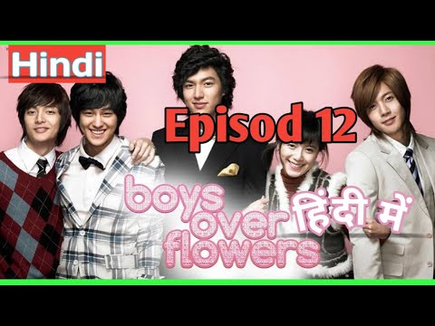 Download Boys OVER Flowers ⭕ Ep 12 korean drama hindi mein Loves Story