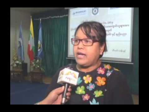 Intergraph Software Donation to Myanmar Maritime University (8/12/2015)