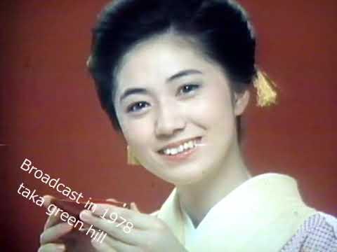 1978年のCM 女性タレントアイドル編