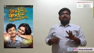Sangili Bungili Kadhava Thorae review by prashanth
