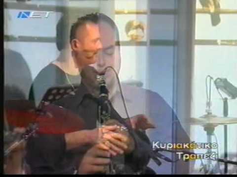 Alexandros Arkadopoulos  O ilios