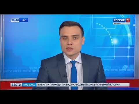 В Ленинске-Кузнецком прощаются с Александром Цимерманом