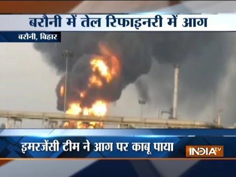 Bihar: Massive fire breaks out in oil refinery in Barauni