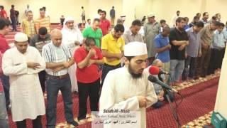 Скачать Красивое чтение Корана Ал Мульк