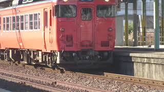 国鉄型キハ40形/幡生駅(撮影)