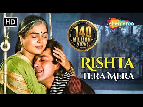 Rishta Tera Mera - Sanjay Dutt - Reema Lagoo - Jai Vikranta - Bollywood Songs thumbnail