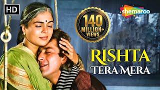 Rishta Tera Mera | Jai Vikranta | Sanjay Dutt | Reema Lagoo | Bollywood Songs