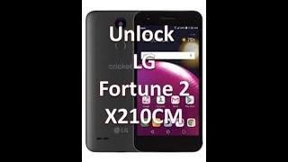 X210Cm Unlock