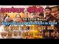 Biggest Wholesaler of Surat Sarees Wholesale Market. 2019 latest saree  collection | Sai Leela House