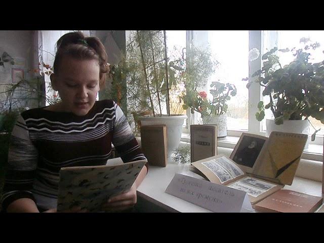 Изображение предпросмотра прочтения – ДарьяБогачкина читает произведение «Воробей» И.С.Тургенева