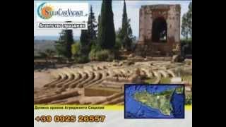 видео Агридженто Сицилия - долина храмов, описание