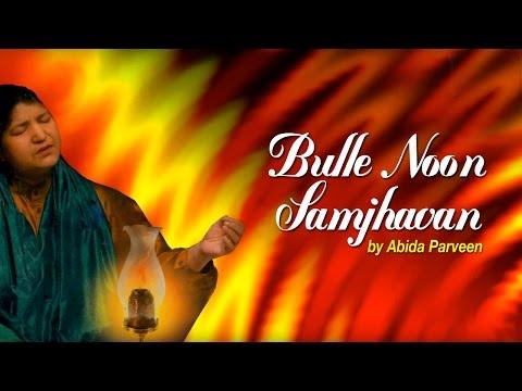 Bulle Noon Samjhavan   Sufi Kalaam   Abida Parveen   Times Music