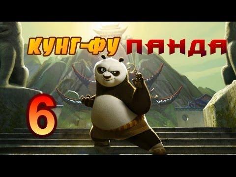 Прохождение Кунг-фу Панда | Kung Fu Panda - Коварные воды #7